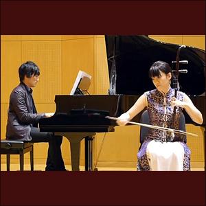 AZ韻(アズイン) 二胡とピアノの二重奏
