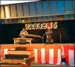 群馬県南牧村ふるさと祭り