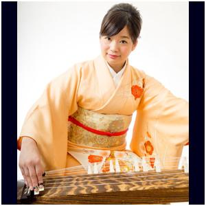 平野樹里 琴奏者