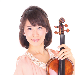 志村知里 バイオリン奏者