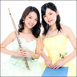 武田姉妹 フルートとピアノの二重奏