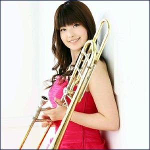若田典子 トロンボーン奏者
