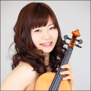 三原愛里 バイオリン奏者