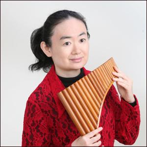 野崎ユミカ パンフルート奏者