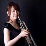 齊藤舞子 女性トランペット奏者